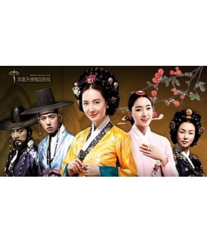 Grand Queen Insu ราชินีอินซู 20 แผ่นจบ พากษ์ไทย อัดทรู