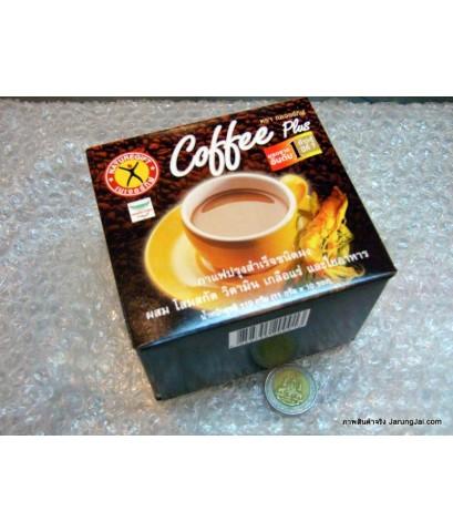 กาแฟ เนเจอร์กิฟ