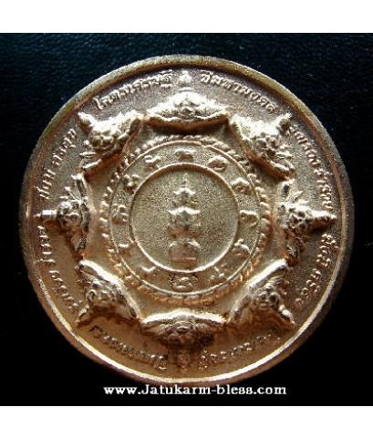 โคตรเศรษฐี ปีมหามงคล เหรียญหล่อบาตรน้ำมนต์ 5.5 ซม. เนื้อทองแดง