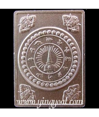 เหรียญแสตมป์จตุคามรามเทพ ผลิตโดยกองกษาปณ์เนื้อทองแดงพ่นทราย. กีฬาแห่งชาติ