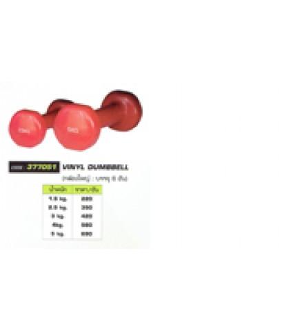 Vinyl Dumbbell code 377051 size 3 kg