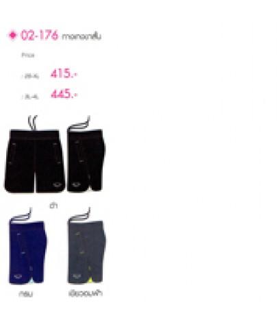 กางเกงขาสั้นชาย code 02-176 size L สีเขียวอมฟ้า