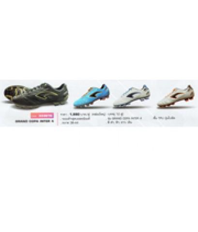 รองเท้าฟุตบอลหนังแท้ รุ่น Grand Copa Inter 4 code 333076 size 41 สีเงิน