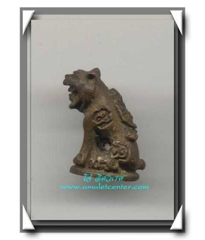 เสือหลวงพ่อปาน วัดมงคลโคธาวาส ( บางเหี้ย) องค์ที่ 2
