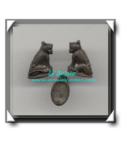 เสือหลวงพ่อปาน วัดมงคลโคธาวาส ( บางเหี้ย) นวโลหะ พ.ศ.2527