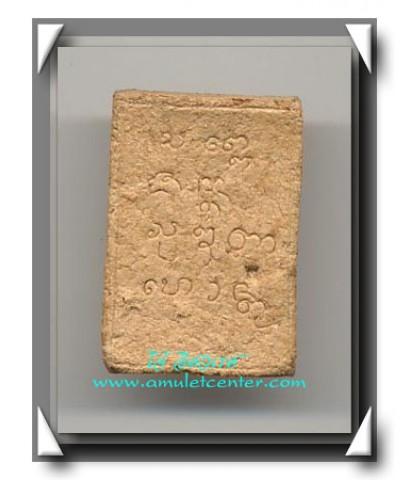 หลวงพ่อเกษม เขมโก พระผงมงคลเกษม 2 พ.ศ.2517