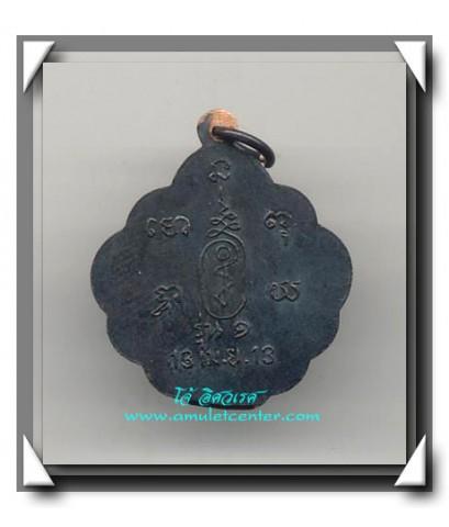 อาจารย์นำ วัดดอนศาลา เหรียญรุ่นแรกขี่เสือ พ.ศ.2513