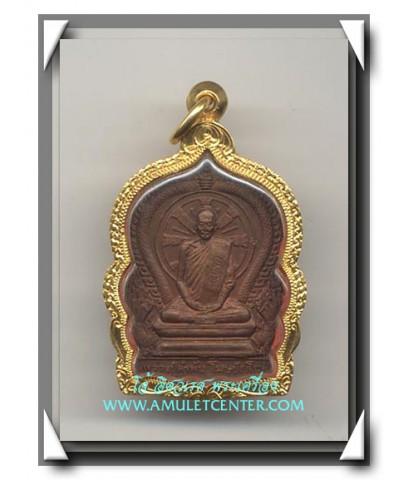 หลวงปู่คำพัน วัดธาตุมหาชัย เหรียญมหาปรารถนา รุ่นแรก พ.ศ.2531 องค์ที่ 3 พร้อมตลับทอง