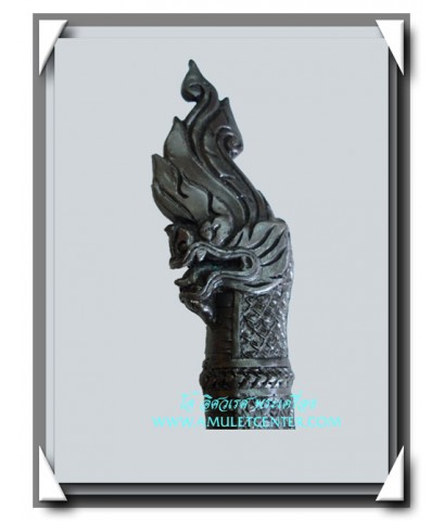 หลวงพ่อสง่า วัดบ้านหม้อ พระขรรค์อนันตนาคราช เนื้อสัมฤทธิ์ ขนาดบูชา 16 นิ้ว พ.ศ.2546
