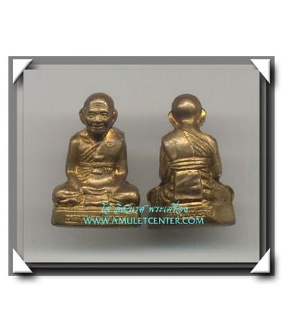 หลวงปู่หงษ์ พรหมปัญโญ รูปหล่อปั๊มรุ่นแรก เนื้อทองเหลือง พ.ศ.2541