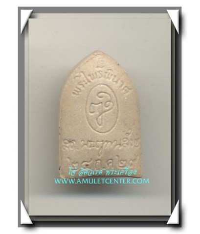 พระไพรีพินาศ วัดบวรนิเวศวิหาร สมโภชน์ศาลหลักเมือง กทม. พ.ศ.2529 เนื้อผงพุทธคุณ