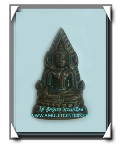 พระพุทธชินราชหมื่นยันต์ พิมพ์ที่ 4  พระนามหน้าอู่ทอง กริ่งคู่อุด 2 รู ยอดนิยม