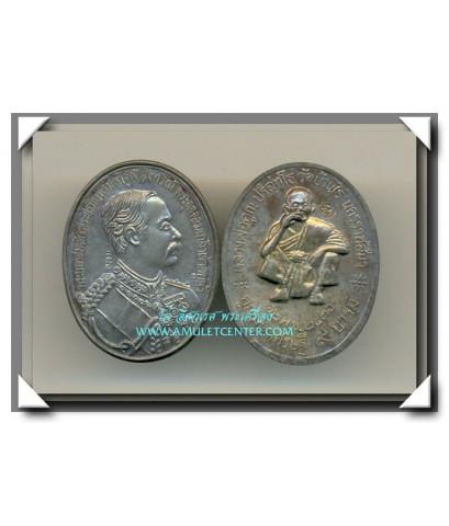 หลวงพ่อคูณ วัดบ้านไร่ เหรียญรัชกาลที่ 5  รุ่น คูณมหาเศรษฐี 9 บารมี  เนื้อนวโลหะ  พ.ศ.2536