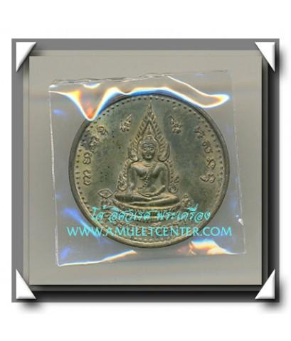 เหรียญพระพุทธชินราชหลังพระนเรศวรมหาราช เนื้อนวโลหะ เสาร์ 5 พ.ศ.2536