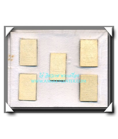 พระสมเด็จ เนื้อผงผสมหยก ครบชุุด 5 พิมพ์ วัดระฆัง พ.ศ.2536 ปลุกเสก 2 แผ่นดิน ไทย-จีน ชุด 4