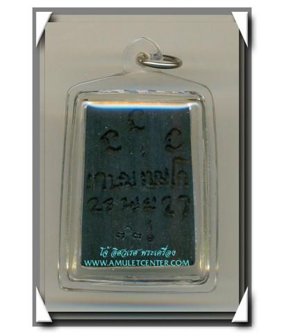 หลวงพ่อเกษม เขมโก สมเด็จไม้งิ้วดําแกะ พิธีเสตุวารี พ.ศ.2527 แจกกรรมการ1ใน499องค์เท่านั้น