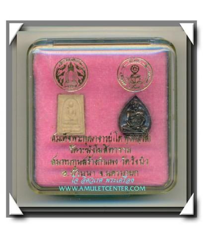 พระสมเด็จวัดระฆัง ชุุด 2 องค์์ พระสมเด็จพิมพ์คะแนนพร้อมรูปหล่อสมเด็จพุฒาจารย์โต พ.ศ.2542