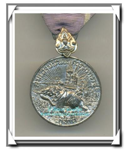 เหรียญสมเด็จพระนเรศวรมหาราช กู้ชาติ พ.ศ.2484 เนื้อดีบุก กะไหล่เงิน ผ้าแพรตุ้งติ้งและเข็มยังอยู่ครบ