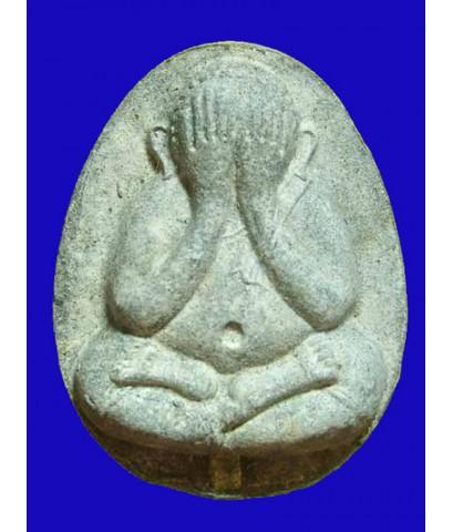 พระปิดตาจัมโบ้ รุ่น ๑๑๑ ปี หลวงปู่โต๊ะ วัดประดู่ฉิมพลี เนื้อใบลาน ฝังตะกรุด ปี 2541