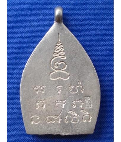 เหรียญเจ้าสัว ตำรับหลวงปู่บุญ วัดกลางบางแก้ว รุ่น 2 เนื้อเงิน ปี 2535 พระเครื่องแห่งความร่ำรวย