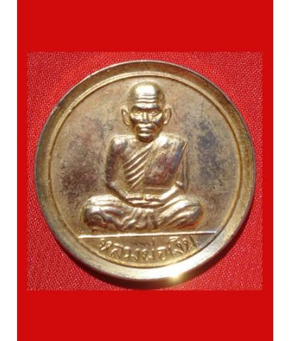 เหรียญขวัญถุง หลวงพ่อเงิน วัดบางคลาน เนื้อกะไหล่ทอง ปี 2516 สวยได้ยุคผิวเดิมๆ หายากน่าเก็บ