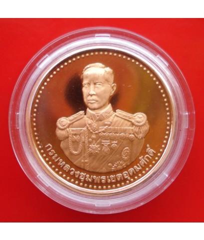 สวยที่สุด เหรียญเพิร์ธหลวงพ่อเงิน วัดบางคลาน หลังกรมหลวงชุมพร เนื้อทองแดงขัดเงา ปี 2537