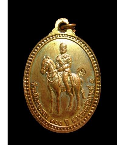 เหรียญหลวงพ่อเงิน - ร.5 รุ่นที่ระลึกครบรอบ 100 ปี สวรรคต ร.5  ปี 2553 พระสวยพิธีขลัง