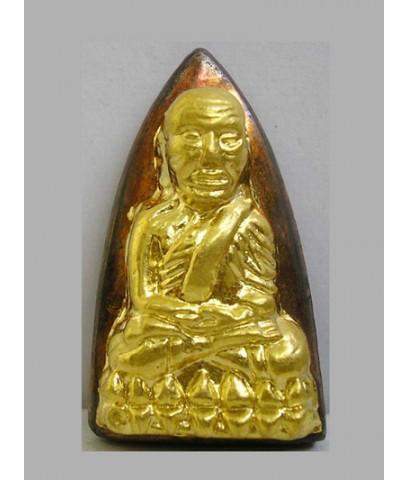 หลวงปู่ทวด หลังเตารีดใหญ่ รุ่นแรก พ่อท่านเขียว รุ่นมงคล 80 เนื้อนวะหนัากากทองคำแท้ๆ หมายเลข 58