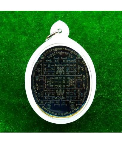 เหรียญคู่ชีวิต หลวงพ่อเงิน บางคลาน อาจารย์ของ หลวงปู่แขก วัดสุนทรประดิษฐ์ รุ่นพระพิรุณให้ฤกษ์