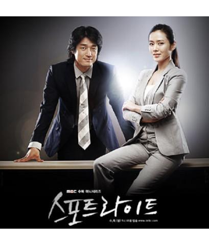 Spot Light  ดีวีดี บรรยายไทย 8 แผ่น....ซอนเยจิน+จีจินฮี