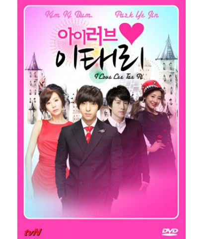 I LOVE LEE TALY ปาฏิหาริย์รักติดสปีด DVD (พากย์ไทย) 4 แผ่นจบ