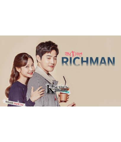 Rich Man ไฮโซขี้ลืมกับยัยชี้จำ DVD พากย์ไทย 4 แผ่นจบ