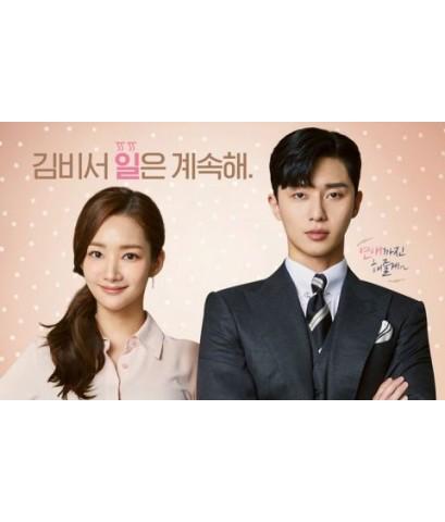 รักมั้ยนะ เลขาคิม What\'s Wrong With Secretary Kim DVD พากย์ไทย 4 แผ่นจบ