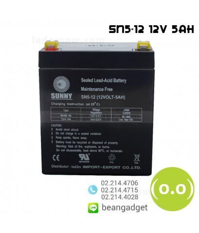 แบตเตอรี่แห้ง 12V 5Ah SUNNY SN5-12 Battery Lead Acid SLA VRLA AGM