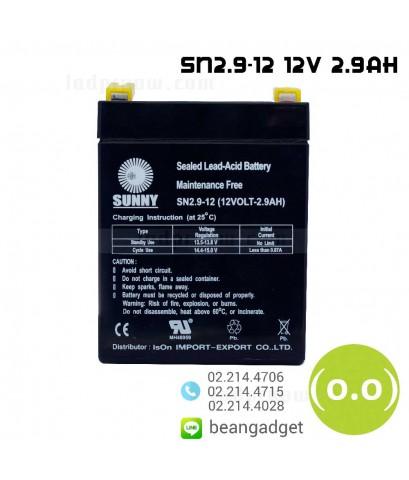 แบตเตอรี่แห้ง 12V 2.9Ah SUNNY SN2.9-12 Battery Lead Acid SLA VRLA AGM