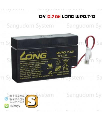 แบตเตอรี่แห้ง 12V 0.7Ah WP0.7-12 LONG Battery Lead Acid SLA VRLA AGM