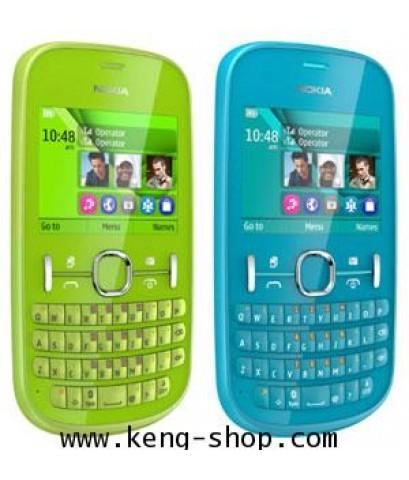 โนเกีย-Nokia 200 มือถือ2ซิมพร้อมฟังก์ชั่นEasy Swapเปลี่ยนซิมได้ง่ายโดยไม่ต้องปิดเครื่อง+ส่งฟรี