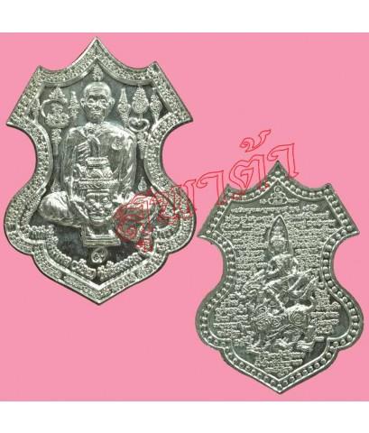 เหรียญยกครู เนื้อเงิน  พระครูน้อย วัดชัยมงคล สุพรรณบุรี