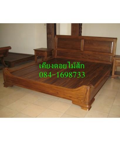 เตียงไม้สัก03
