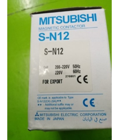 MITSUBISHI S-N12 220VAC ราคา 500.50 บาท