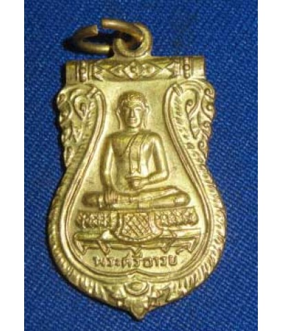 พระศรีอารย์ วัดหนองม่วง โคกสำโรง ลพบุรี 2514