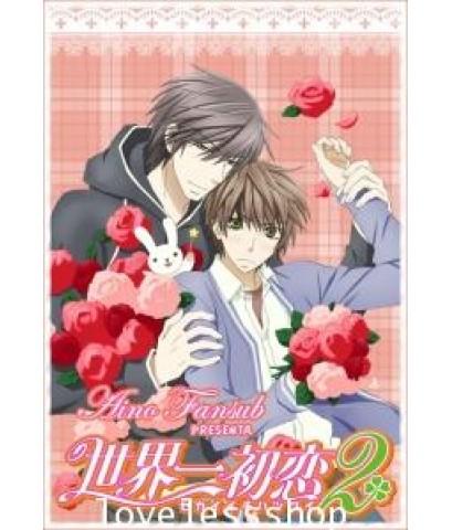 [Bl anime] Sekai ichi Hatsukoi พิมพ์หัวใจใส่รัก ภาค2 *-ขายดีที่สุดห้ามพลาดค่ะ