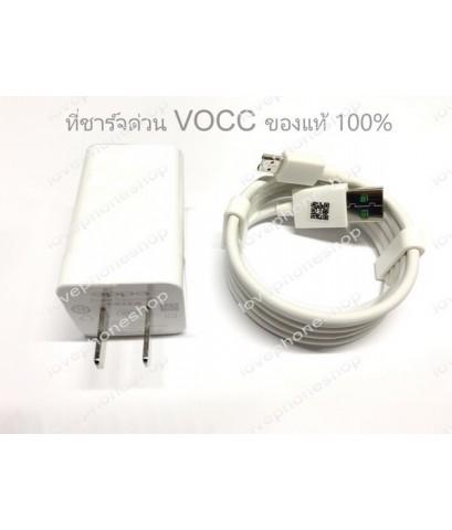 ที่ชาร์จด่วน ของแท้!! OPPO VOOC Mini รุ่น AK775 Fast Charging 5V/4A และสาย VOCC USB Cable (ส่งฟรี)