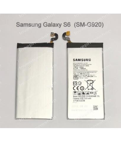 แบตเตอรี่ แท้ Samsung Galaxy S6 - EB-BG920ABE/2550mAh (ส่งฟรี)
