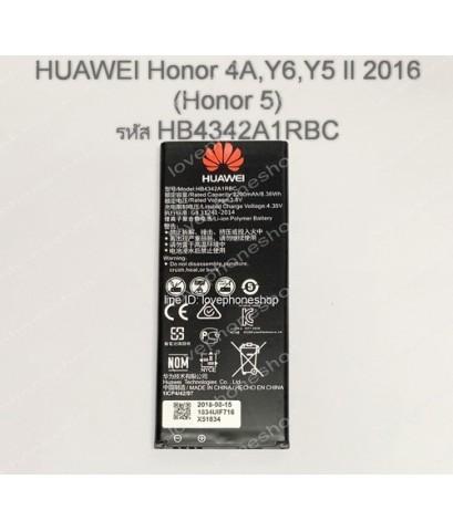 แบตเตอรี่แท้ HUAWEI Honor 4A,Y6,Y5 II 2016 (Honor 5) รหัส HB4342A1RBC (ส่งฟรี)