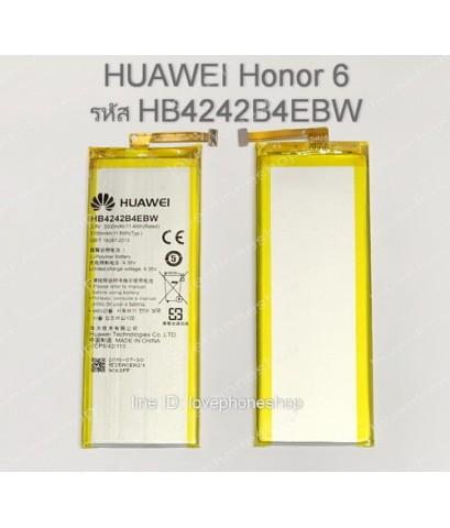 แบตเตอรี่แท้ HUAWEI Honor 6 รหัส HB4242B4EBW (ส่งฟรี)