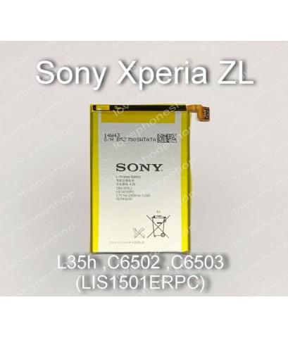 แบตเตอรี่แท้ Sony Xperia ZL ,L35h ,C6502 ,C6503 รหัส LIS1501ERPC ส่งฟรี!!