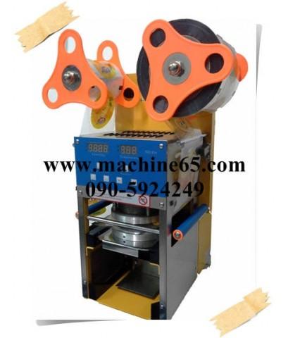 เครื่องซีลฝาแก้วอัตโนมัติเลื่อนแก้วได้ 08 (ปากแก้ว 9.5ซม.) ปิดฝาแก้วได้ 3 ขนาด