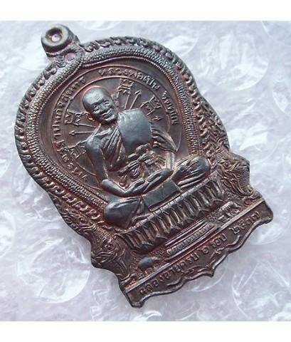 สวยกริ๊ป.. เหรียญนั่งพานรุ่นแรก ฉลองอายุครบ 6 รอบ หลวงพ่อเปิ่น วัดบางพระ จ.นครปฐม