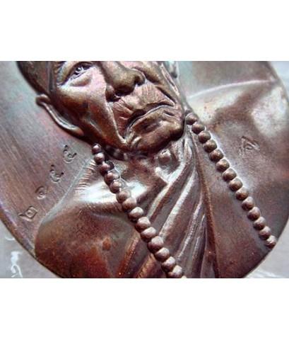 สวยม๊ากค่ะ .. สุดยอดพระเกจิแห่ง จ.อุบลราชธานี เหรียญรูปไข่ หลวงปู่คำบุ รุ่นถุงเงินมหาลาภ วัดกุดชมพู